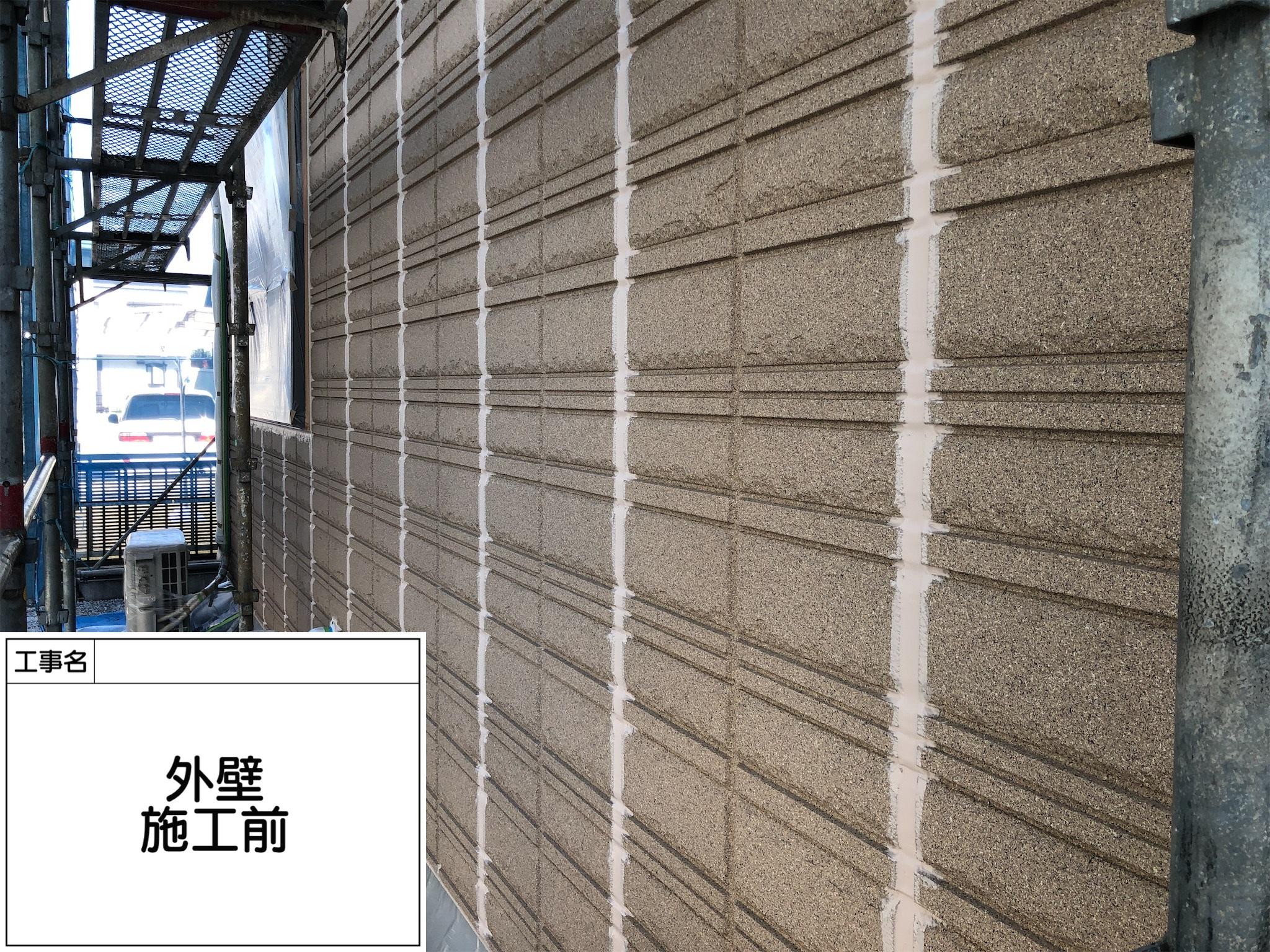 宇都宮でヘーベルハウスの外壁塗装